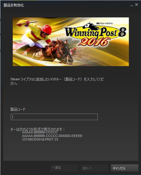 インストール6_steamアカウント作成7