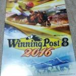 【ウイポ8 2016】PC版購入!早速やってみる!