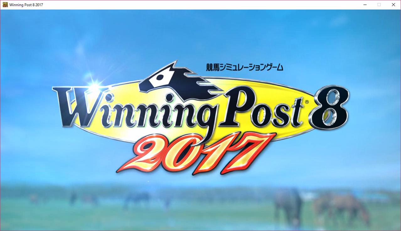 ウイニングポスト8 2017 オープニング